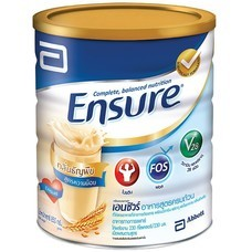 ENSURE LOW SUGAR WHEAT 850 G.