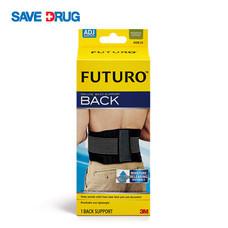 FUTURO DELUXE BACK SUPPORT