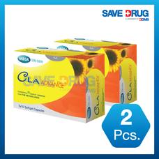 [Buy More Save More] Mega Cla Advance 30 เม็ด ลดน้ำหนัก กระชับสัดส่วน