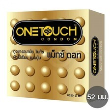ONE  TOUCH  MAXX  DOT  CONDOM 52 มม.