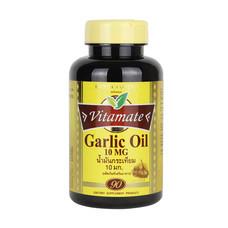 [ 2 ชิ้น ราคาพิเศษ]  VITAMATE GARLIC OIL 10 MG.  90'S