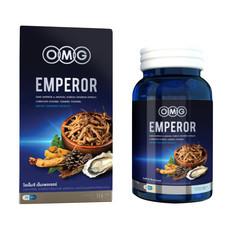 OMG EMPEROR 30 CAPS