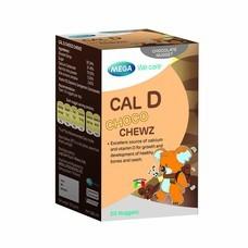 Mega CAL D Choco Chewz 20 Nuggets