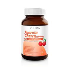 VISTRA ACEROLA CHERRY 1000MG 45'S เหมาะสำหรับผู้ที่ต้องการดูแลผิวพรรณและขาดวิตามินซี