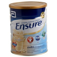 ENSURE NG 850G.
