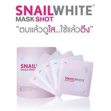 SNAILWHITE MASK SHOT 23G.