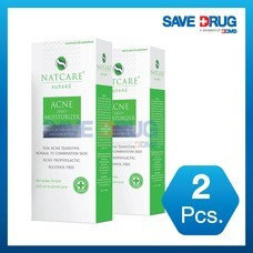 [Buy More Save More]  NATCARE ACNE DAILY MOISTURZER 30 G.