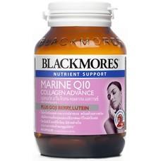 Blackmores Marine Q10 Collagen Advance 60 capsules
