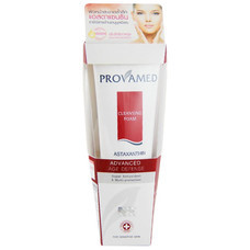 PROVAMED ASTAXANTHIN CLEANSING FORM 80 G.