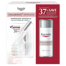 Eucerin Ultrawhite Plus Day Fluid 50ml + Ultrawhite Plus Spot Corrector 5ml (Set 2 Items Save 37%)