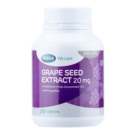 Mega Grape Seed 20 mg. 20s - ผลิตภัณฑ์เสริมอาหารสารสกัดจากเมล็ดองุ่น 20 มก.
