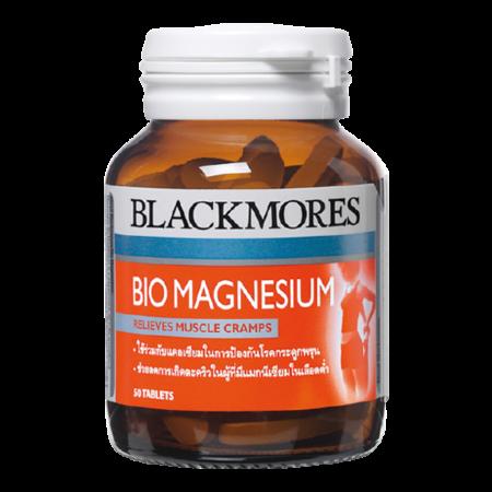 BLACKMORE BIO MAGNESIUM 50'S SP