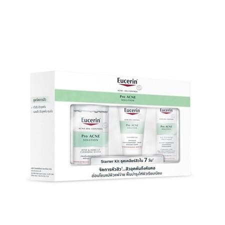 Eucerin Pro ACNE Solution STARTER KIT SET