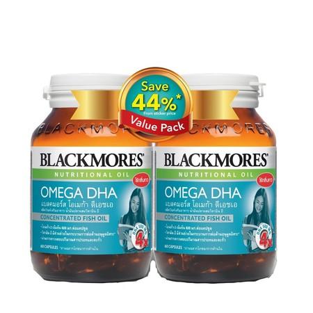 Blackmores Omega DHA 60'S x2 แบลคมอร์ส โอเมก้า ดีเอชเอ ขนาด 60 เม็ด