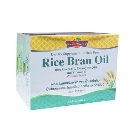 Vitamate Rice Bran Oil จำนวน 60 Cap