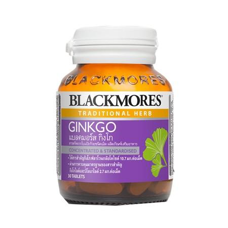 BLACKMORES GINKGO 30'S SP