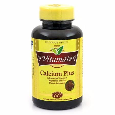 VITAMATE CALCIUM PLUS 60'S