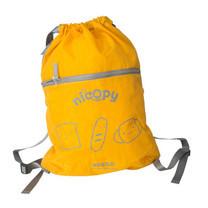 Nicopy กระเป๋าผ้าสะพายหลัง (สีเหลือง) รุ่น NCP-BG-020002-Y