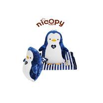 Nicopy หมอนผ้าห่ม รูปนกเพนกวิน รุ่น NCP-CI-010019