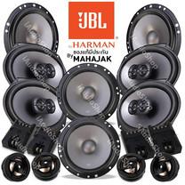 JBL **เซ็ตสุดคุ้ม** ลำโพง, ลำโพงแยกชิ้น เจบีแอล JBL CS-760C รุ่นใหม่ จำนวน 2คู่ + ลำโพง6x9 เจบีแอล JBL CS-769 จำนวน 2คู่