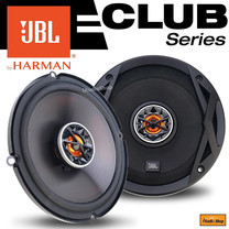 JBL CLUB SERIES ลำโพง, ลำโพงแกนร่วม, ลำโพงติดรถยนต์, ลำโพงแกนร่วมติดรถยนต์, เครื่องเสียงรถยนต์ เจบีแอล JBL CLUB6520