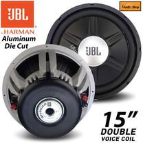 JBL ซับวูฟเฟอร์, ซับ, ซับเบส, ซับเหล็กหล่อ, ซับโครงหล่อ, ซับ15นิ้ว เหล็กหล่อ วอยส์คู่ แม่เหล็ก1ชั้น JBL-GTO1514D จำนวน 1คู่