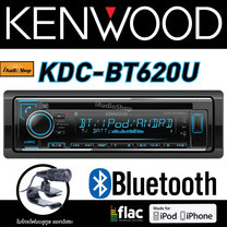 KENWOOD วิทยุติดรถยนต์ 1 DIN มีบลูทูธ KDC-BT620U