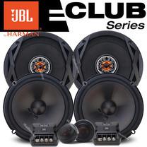 JBL CLUB SERIES ลำโพง, ลำโพงแกนร่วม, ลำโพงติดรถยนต์, ลำโพงแกนร่วมติดรถยนต์, เครื่องเสียงรถยนต์ เจบีแอล JBL-CLUB6520 + ลำโพงแยกชิ้น JBL-CLUB6500C