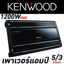 KENWOOD KAC-HQR9500 เพาเวอร์แอมป์ เพาเวอร์ติดรถยนต์ Class AB 4 Channel