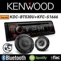 KENWOOD KDC-BT530U วิทยุติดรถยนต์ วิทยุ 1 DIN BLUETOOTH + KFC-S1666 ลำโพงแกนร่วม 6.5 นิ้ว 1 คู่