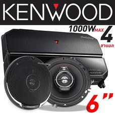 KENWOOD เพาเวอร์แอมป์ 4 ชาแนล Class AB 4CH KENWOOD KAC-PS704EX + ลำโพงแกนร่วม KFC-PS1695 จำนวน 1 คู่
