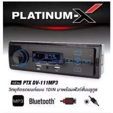 PLATINUM-X DVD PLAYER MULTIMEDIA (NO DISC)