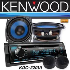 KENWOOD วิทยุติดรถยนต์ 1 DIN KDC-220UI + ลำโพง 4 นิ้ว BMG-CF4 สีน้ำเงิน 1 คู่ + ลำโพงทวิตเตอร์ 1 คู่