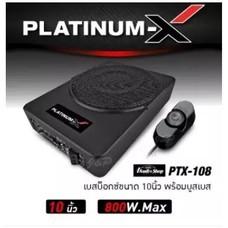 PLATINUM-X 108 SUBBOX SUBWOOFER 10INCH