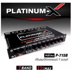 PLATINUM-X PTX P715B ปรีแอมป์