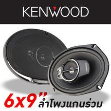 KENWOOD ลำโพง 6x9 ติดรถยนต์ ลำโพง KFC-PS6975