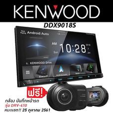 KENWOOD DDX-9018S วิทยุติดรถยนต์ จอ 2 DIN หน้าจอขนาด 6.8 นิ้ว แถมฟรี กล้อง DRV-410 มูลค่า 6990 บาท