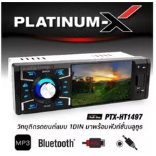 PLATINUM-X HT-1497 1DIN RADIO WITH DISPLAY 4INCH