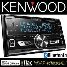 KENWOOD DPX-5100BT วิทยุติดรถยนต์ 2 DIN มีบลูทูธ
