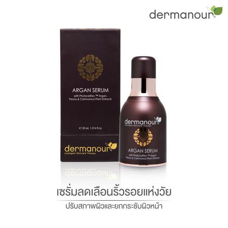 Dermanour Argan Cream