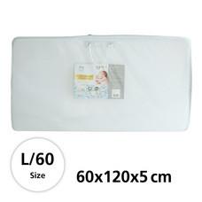 Airy (แอร์รี่) - เบาะนอนหายใจผ่านได้ สำหรับทารก Size L/60 (60 x 120 x 5 cm)