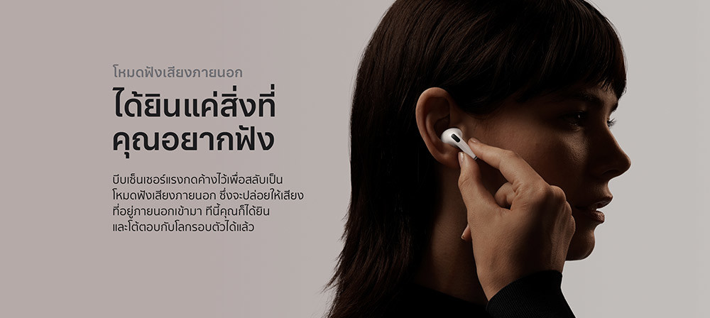 a2-01-3000082312-airpods-pro-9_2.jpg