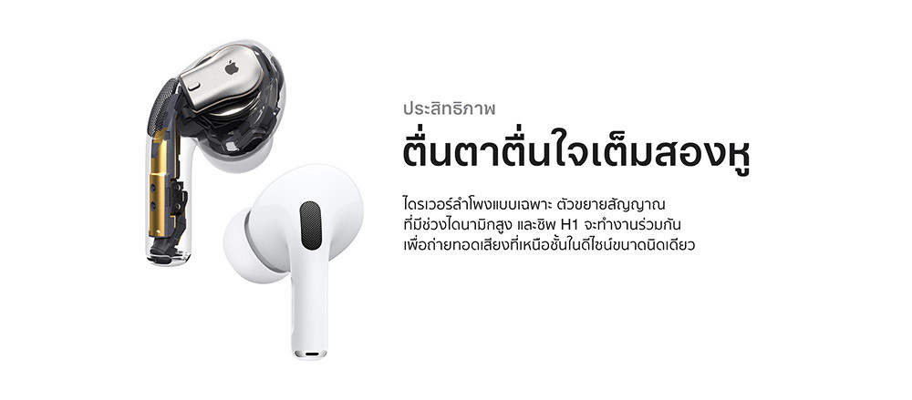 a4-01-3000082312-airpods-pro-9_4.jpg