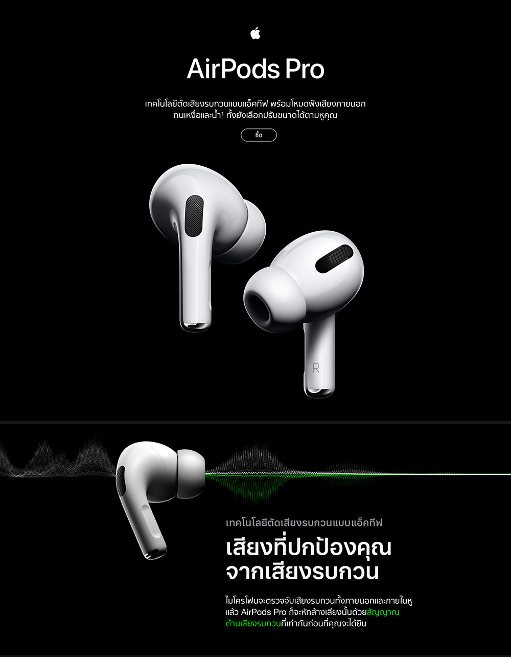 a1-01-3000082312-airpods-pro-9_1.jpg