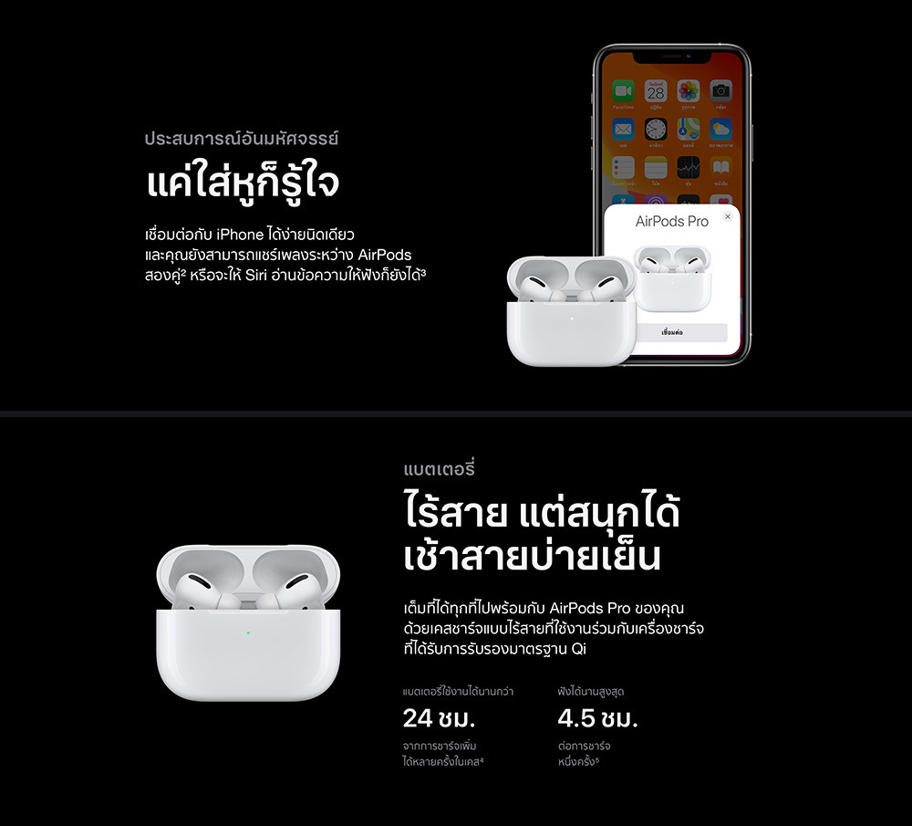 a5-01-3000082312-airpods-pro-9_5.jpg