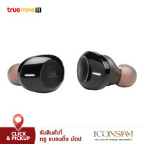 JBL T120 True Wireless