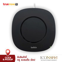 Belkin Wireless Charging Pad