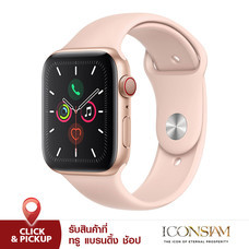 Apple Watch Series 5 Gold Aluminum Case 44mm with Sport Band Pink Sand