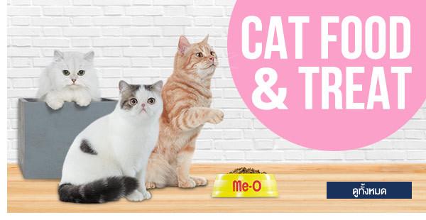 อาหารและขนมแมว