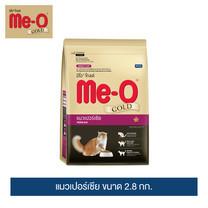 มีโอ โกลด์ อาหารแมว แมวเปอร์เซีย (2.8 กก.) / Me-O Gold Cat Food Persian (2.8 Kg)
